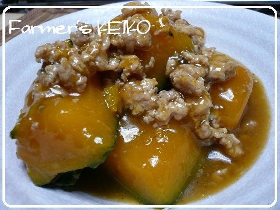 【農家のレシピ】かぼちゃと鳥ミンチの煮物 ~ご飯にあうかぼちゃの煮物~ Farmers KEIKO オフィシャルブログ「Farmers KEIKO 農家の台所」Powered by Ameba
