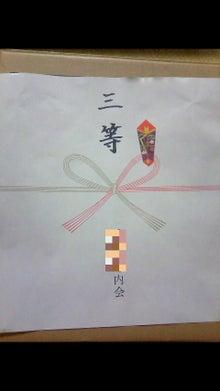 葵と一緒♪-TS3P055800010001.jpg