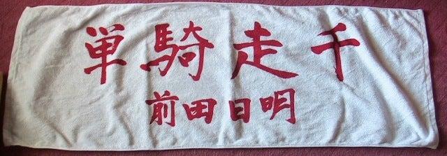 おまけ道@琵琶湖畔で実家生活♪ポテチンっ♪-20100830