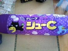 葵と一緒♪-TS3P0561.jpg