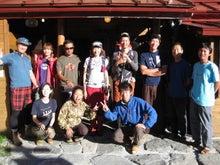 歩き人ふみの徒歩世界旅行 日本・台湾編-小屋従業員と四角夫妻