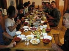 歩き人ふみの徒歩世界旅行 日本・台湾編-従業員打ち上げ