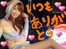 $三浦真理子オフィシャルブログ『マリコのSun Room』Powered by Ameba