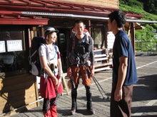 歩き人ふみの徒歩世界旅行 日本・台湾編-四角夫妻と小屋番