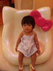 *:..。o○☆゚・ happy life note ・゚☆○o。..:*~2009年2月に出産しました~-100830_143842.jpg