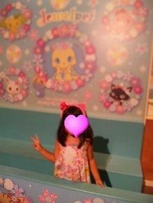 *:..。o○☆゚・ happy life note ・゚☆○o。..:*~2009年2月に出産しました~-100830_142548_ed.jpg