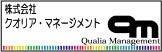 $~メンタルケアサロン~ピュアラルのピュアブロ-qualia_bunner