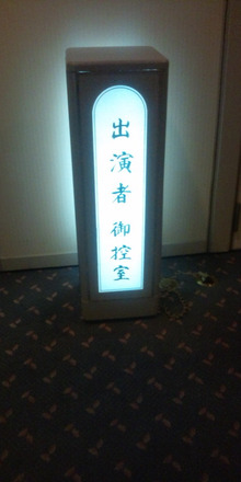 吉田隼人オフィシャルブログ「Hayato Area」Powered by Ameba border=