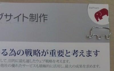 アメブロスキン制作とHP制作ブログ@坂東舞雪-チラシとぞうクリップ