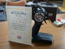 $Team S.E.  RacingLog-Thanks_3pks