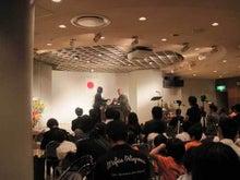 New 天の邪鬼日記-100829hyoushou.jpg