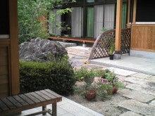 $遥香の近況日記-祖父宅の前庭