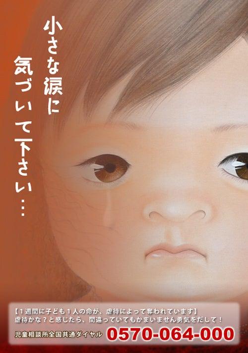$こどもの瞳