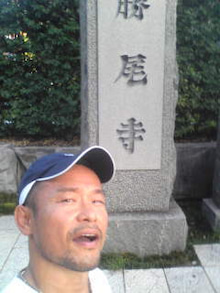 プチまっちょのブログ-Image1120.jpg