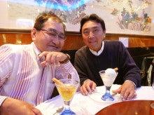 矢作厩舎オフィシャルブログ「よく稼ぎ、よく遊べ!」Powered by Ameba-20100829_26
