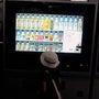 液晶自動販売機