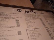 Last More  -斉藤泰一郎 ブログ--Eggs'n Things