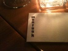 Last More  -斉藤泰一郎 ブログ--Montoak Cafe