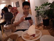 Last More  -斉藤泰一郎 ブログ--ホイップクリーム