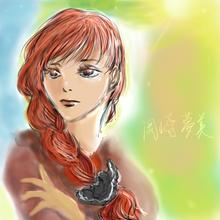 * 魔界からこんにちは大堕天使です *-okazaki