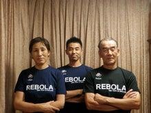 Last More  -斉藤泰一郎 ブログ--Team Saito featuring Rebola