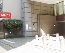 懸賞モニターで楽々お得生活-31AUG-57.JPG