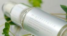 敏感肌の方やお子さんでも安心して使える 天然・自然派化粧品のナチュラルコスメティクスバー-ミスティックエッセンス