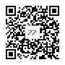 城華阿月 オフィシャルブログ「AZUKIのブログ」Powered by アメブロ