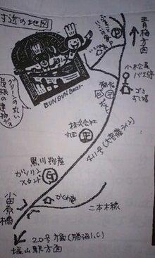 越後屋戦記~ソチも悪よのぅ~GO!GO!みそぢ丑!!(゜Д゜)クワッ-100831_2138~0001.jpg