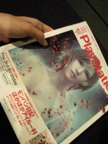三森すずこオフィシャルブログ「MIMORI's Garden」-2010083019000000.jpg