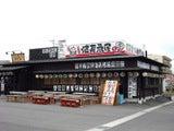 株式会社ファッズPHAD'S佐野直史-備長扇屋 安城桜井店