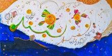 美木 +arts-幸せな鳥と海
