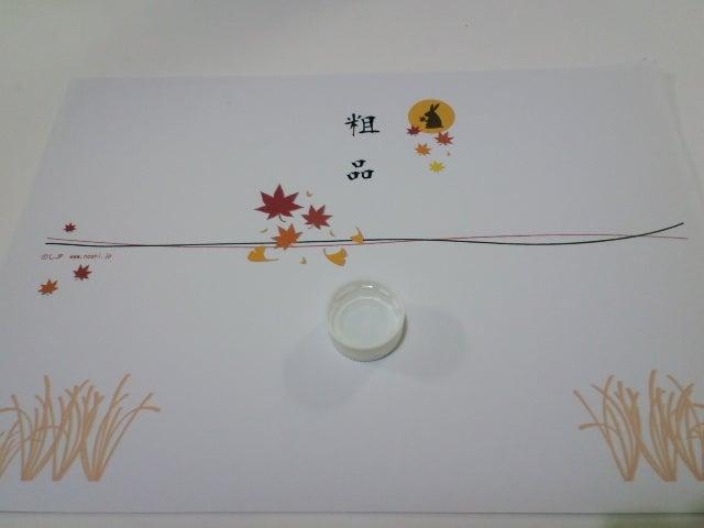 働くママの日記-CA3G00100009.jpg