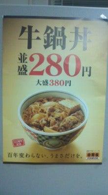 今日のお弁当-100902_2126~01.jpg
