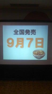 今日のお弁当-100902_2126~03.jpg