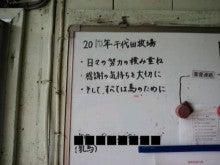 荻野琢真オフィシャルブログ Powered by Ameba-CA3H016000010001.jpg