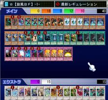 遊戯王オンライン日記 -ラムネ洞-