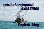 $海洋冒険家見習いの航海日誌