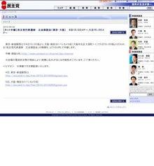 $takurougxのブログ