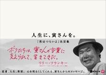TAKE'S【FEVER日記】