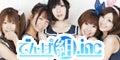 でんぱ組.inc公式ブログ