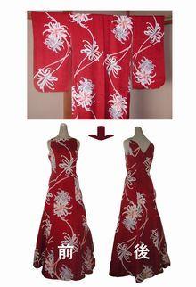 猫と 着物リメイクな日々~和ドレス・着物ドレス製作日記~-着物ドレスの作り方 リメイク