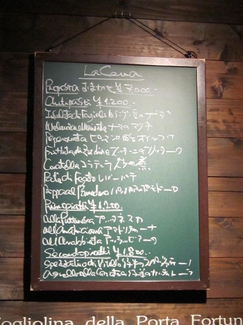 ココ出し!上海へ行く~の巻-board