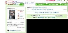 いきなり公務員試験を目指す男のブログ!
