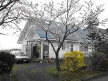 にかほ市の整体院は口コミNo.1の自然療法整体院&ねむの丘整体コーナー-自然療法整体院
