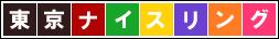●[渋谷&恵比寿] ランチ・ジャーナル-title