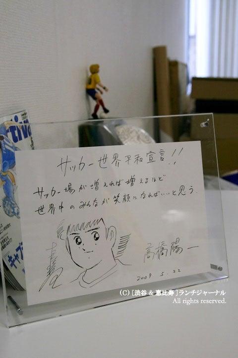 ●[渋谷&恵比寿] ランチ・ジャーナル-2