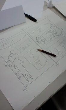 かないみかオフィシャルブログ「ぴんくすけるとん」by アメブロ-100905_1653~01.jpg