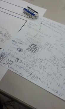 かないみかオフィシャルブログ「ぴんくすけるとん」by アメブロ-100905_1638~01.jpg