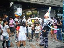 Vivre a` la campagne ★。*・---フランスの地方都市で暮らす-さんま祭り3
